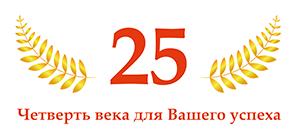 YUbileynyy_logotip