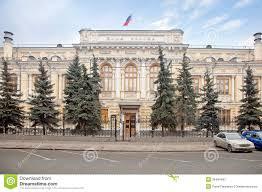 banco centra ru