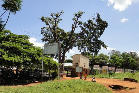 Entryway to Kamuli General Hospital in eastern Uganda. (Kamulipage)