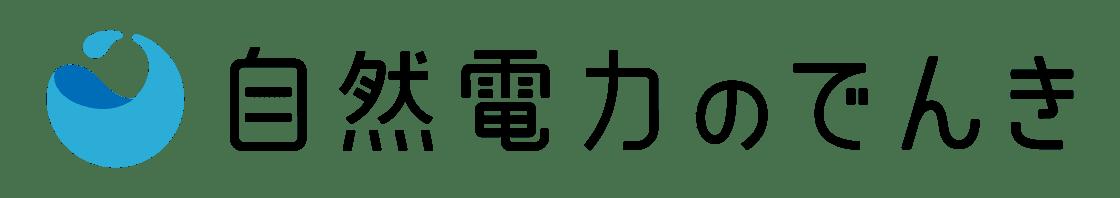 SE_Denki_Logo_A-Type