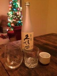 Sake Notes December 2015a