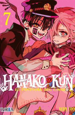 Hanako-kun: El fantasma del lavabo (Rústica) #7