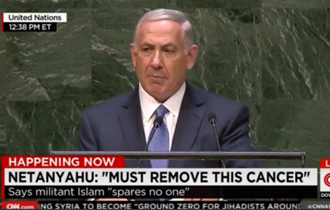 What a REAL Leader Looks Like: Benjamin Netanyahu's Awesome UN Speech