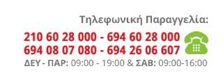 www.petamazon.gr
