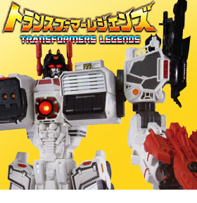 LEGENDS LG-EX METROPLEX EXCLUSIVE