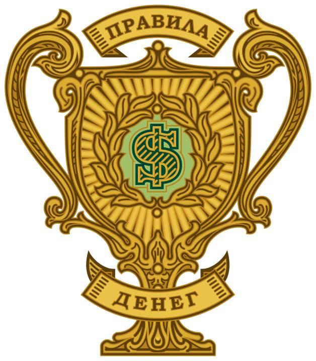 """Продюсерский центр """"Правила денег"""""""