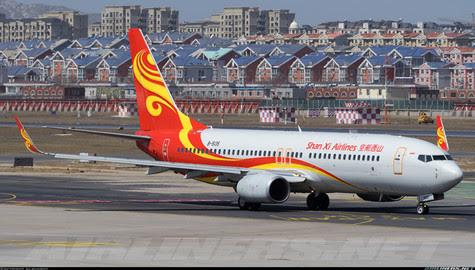 NG58068 | NG Model 1:400 | Boeing 737-800 Shan Xi Airlines B-5135 | is due: July 2020