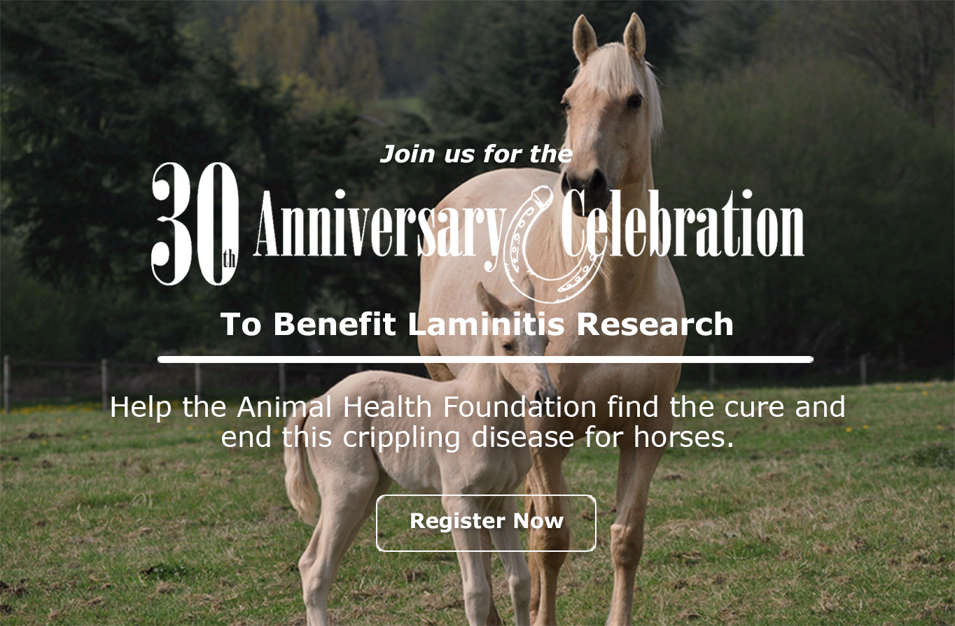 30th Anniversay Celebration of Animal Health Foundation