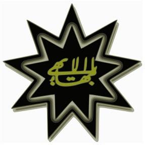 Bahai_star