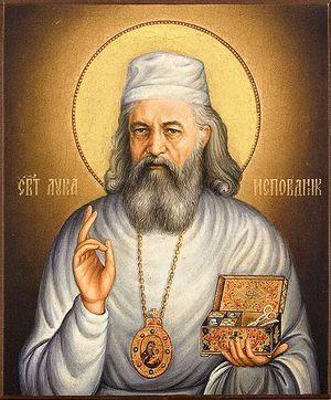 Sainted Luka (Voino-Yasenetsky)