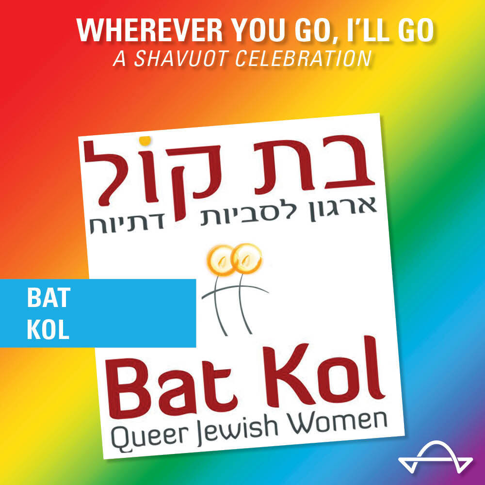 Wherever You Go I'll Go: Bat Kol