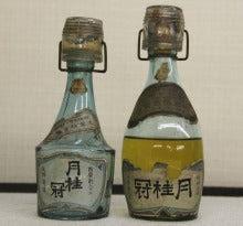 Sake Bottles September 2016 B