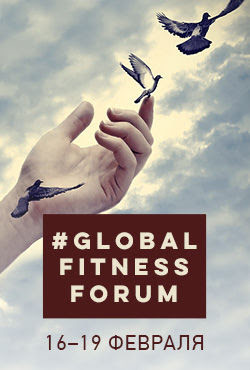 Global Fitnes Forum