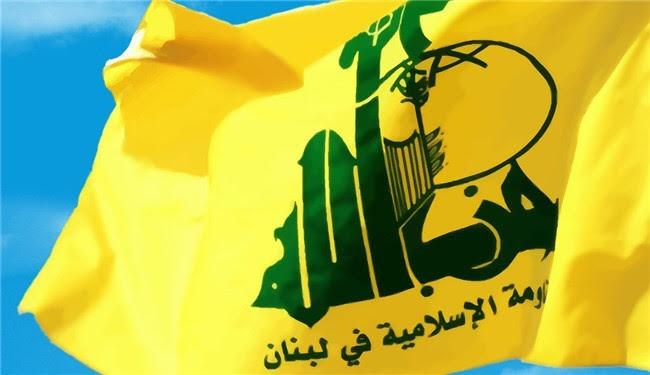 Hezbolá crea un comité para ayudar a los refugiados sirios en el Líbano a regresar a su país