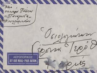 Φωτογραφία για 6427 - Ανέκδοτη επιστολή του αγίου Παϊσίου προς τον Γέροντα Ιερόθεο τον Καρεώτη