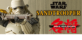 MOVIE REALIZATION SANDTROOPER