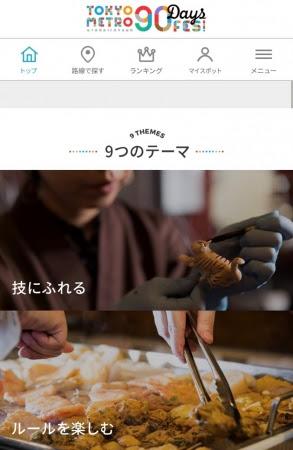 WEBイメージ2