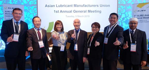 L'Assemblée générale annuelle inaugurale de l'ALMU s'est tenue à Singapour. dans - - - NEWS INDUSTRIE 9646f112-d643-4aaf-bd6a-b0bdbaf6f8d6