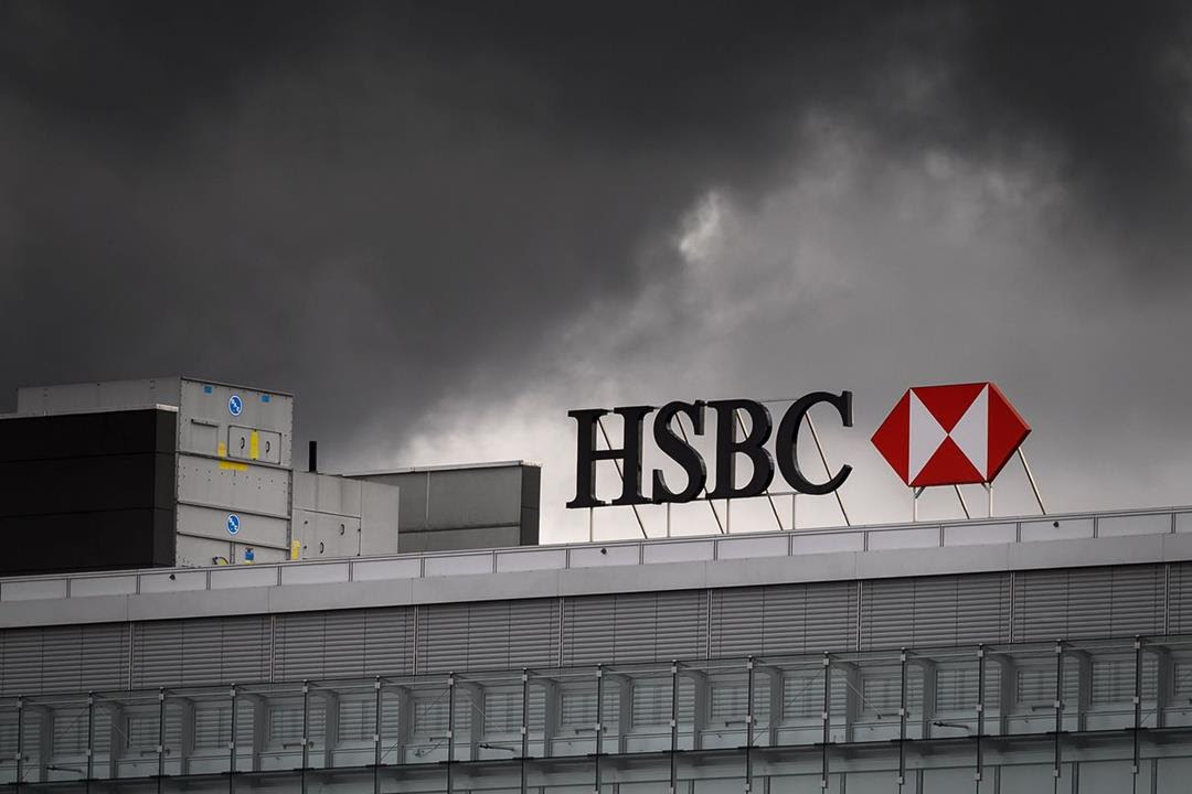 WSJ: HSBC to Cut 35,000 Jobs and $100bn of Assets