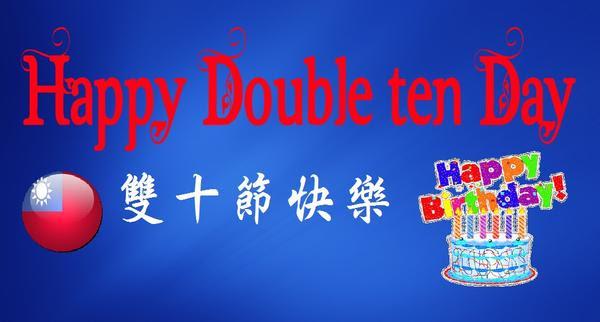 double ten day logo