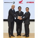 yamahave bmw