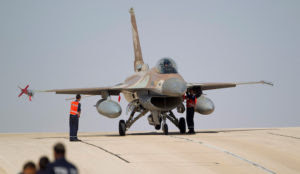 "Israeli strike in Syria thwarted ""imminent"" jihad attack by Iranian drones"