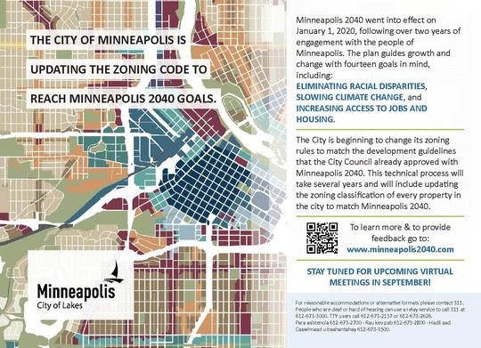 Minneapolis 2040 Mailing