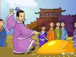 Image result for 呂洞賓點石為金