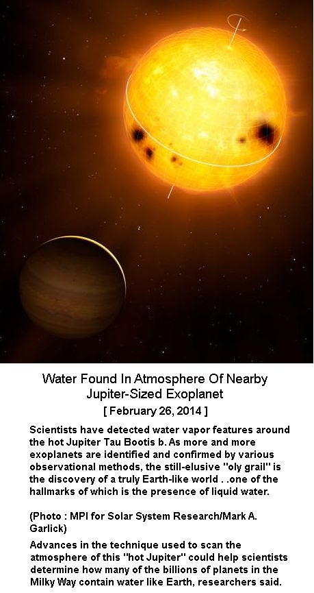 water-found-in-exoplanet