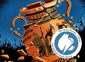 White Ravens: Η «Δημοκρατία» στα καλύτερα βιβλία για το 2016.
