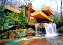 Immagine 0 - Ecco 10 esempi che mostrano come costruire delle case sulle rocce