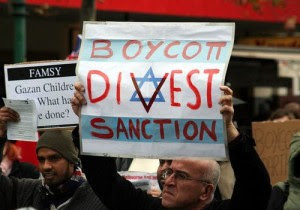A BDS protestor.  Photo: Mohamed Ouda via Wikimedia Commons.