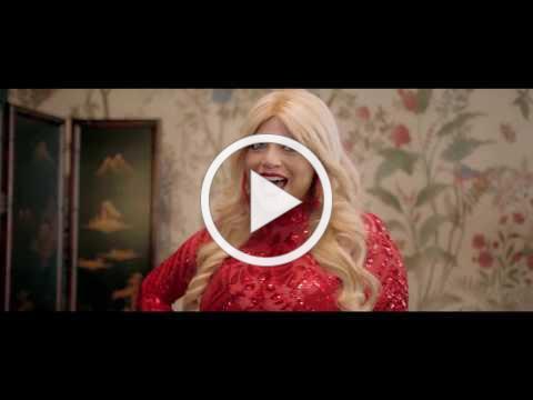 Que Rico Rico Rocio La Dama de La Cumbia Video Oficial