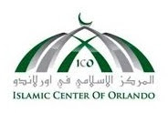 Islamic Center of Orlando 2