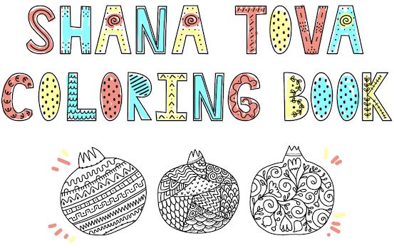 Shana Tova Coloring Book