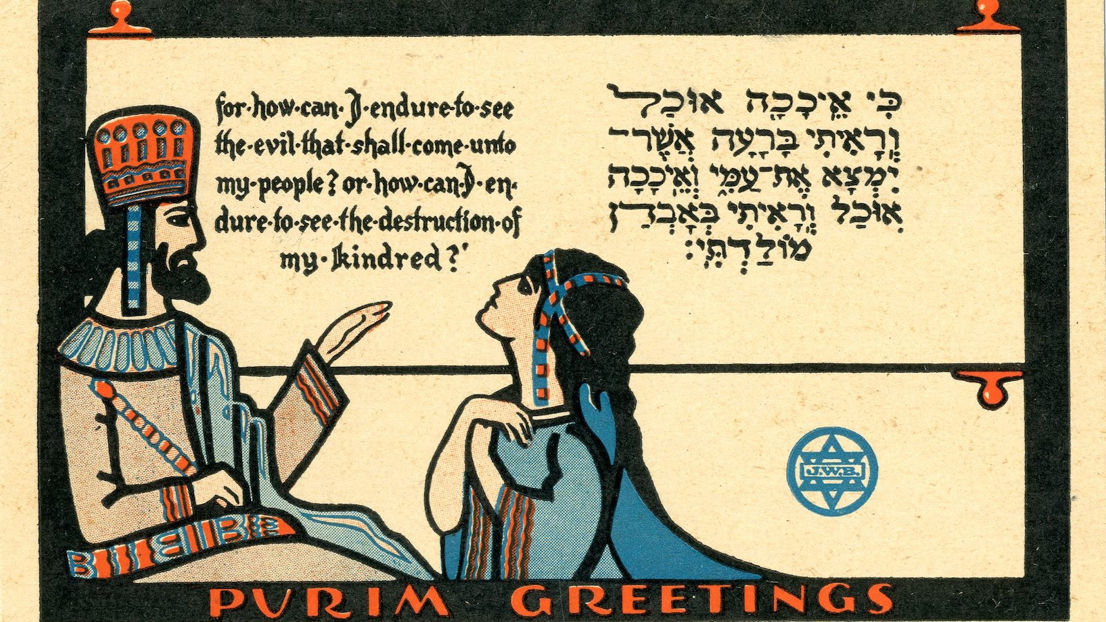 purim-card-magnes.jpg