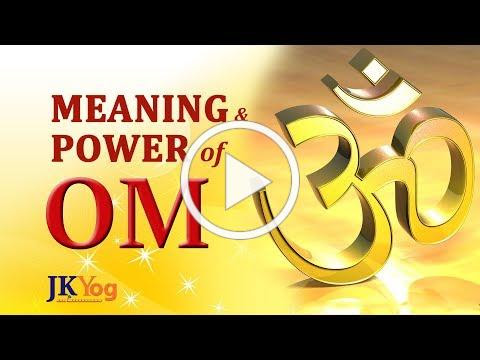What is OM | Meaning and Power of OM | Swami Mukundananda on chanting name of God