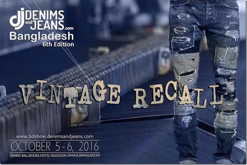 Denimsandjeans.com Bangladesh 6th Edition : Register To Get Invite
