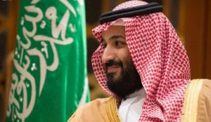 Saudi Arabia, promoting image of reform, to open its first cinemas