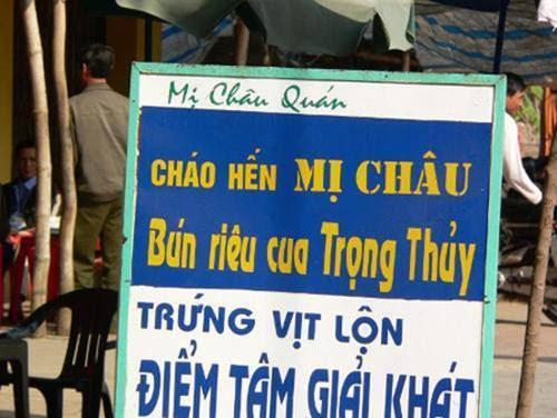 quảng cáo, quảng cáo hài hước, biển quảng cáo ở Ninh Bình