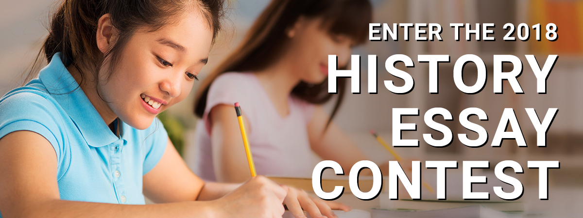 Enter this year's essay contest!