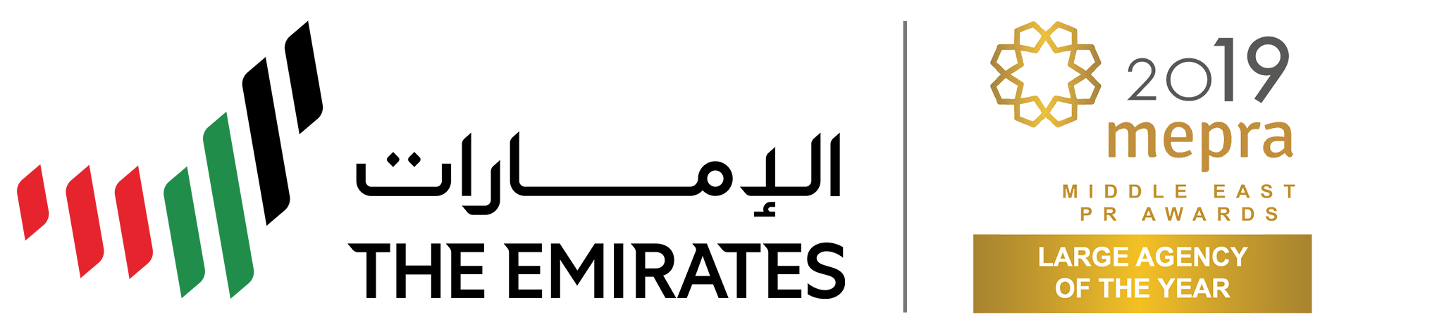 The Emirates | MEPRA 2019 - Large Agency of the Year