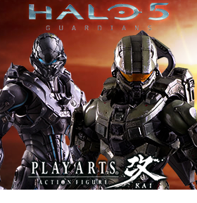 SQUARE ENIX HALO 5: GUARDIANS