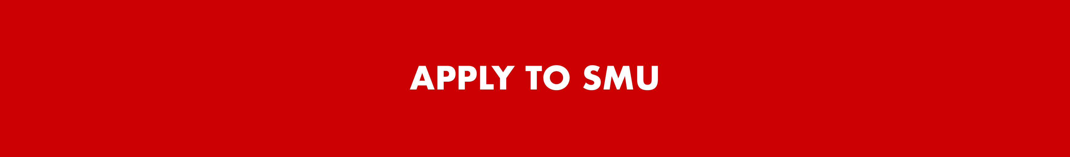 Apply to SMU!