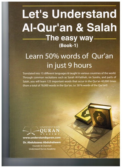 Understan Al-Quran