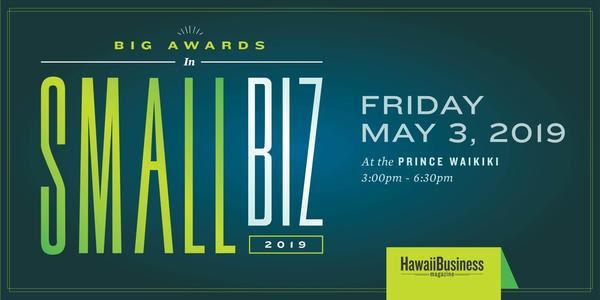 Small Biz Event Announcement