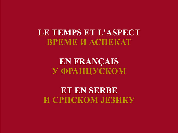 Vreme i aspekat u francuskom i srpskom jeziku