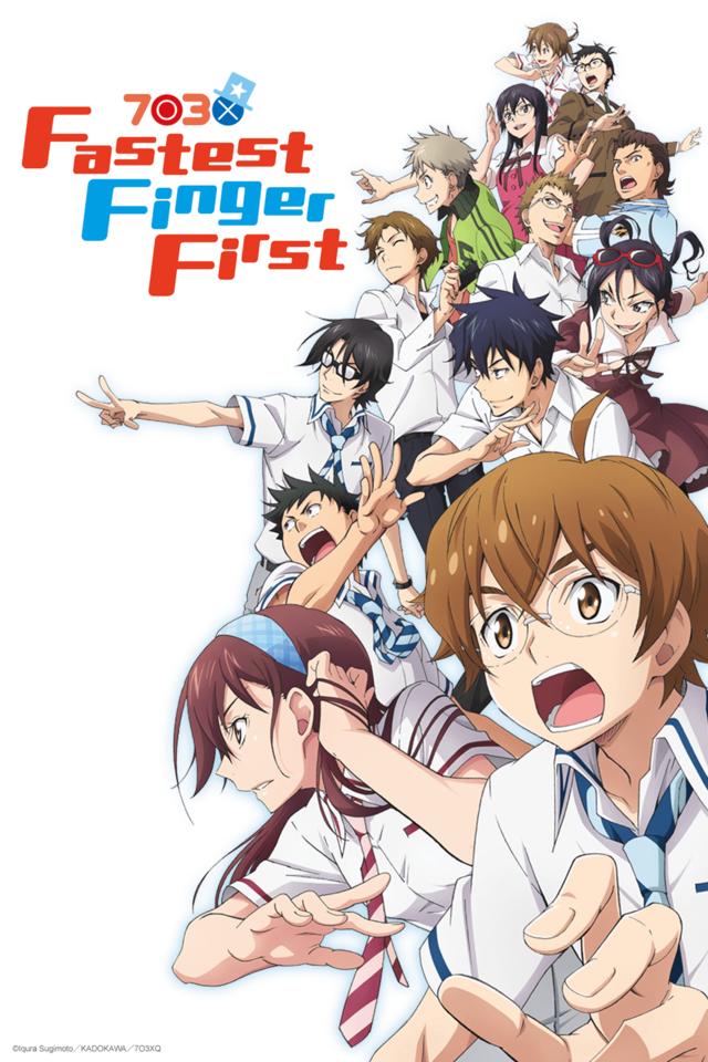 """""""Fastest Finger First"""" (Nana Maru San Batsu)."""