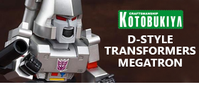D-STYLE TRANSFORMERS MEGATRON PLASTIC MODEL KIT