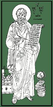 Αγιος Νικόλαος καβάσιλας